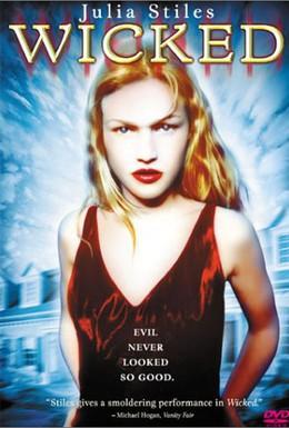 Постер фильма Грех (1998)