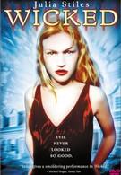 Грех (1998)