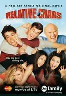 Семейные тайны (2006)