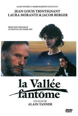 Постер фильма Призрачная долина (1987)