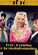 Тото, Пеппино и распутница (1956)