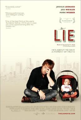 Постер фильма Ложь (2011)