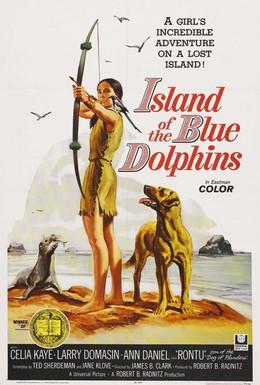 Постер фильма Остров голубых дельфинов (1964)