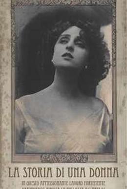 Постер фильма История одной женщины (1920)