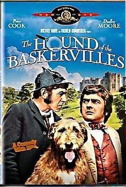 Постер фильма Собака Баскервилей (1978)