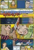 Кровавый пляж (2000)