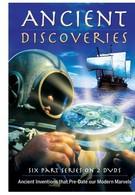 Древние открытия (2003)
