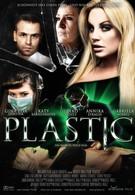 Пластическая резня (2012)