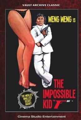 Постер фильма Невероятный малыш (1982)