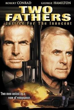 Постер фильма Два отца: Справедливость для невинных (1994)