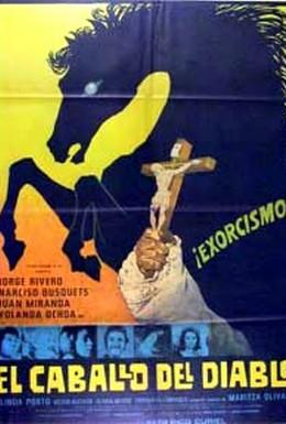 Постер фильма Конь дьявола (1975)