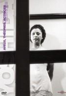 Трактат: Исповедь актрисы (1971)