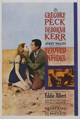 Постер фильма Возлюбленный язычник (1959)