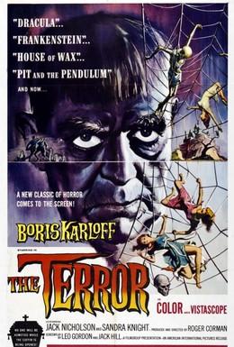 Постер фильма Террор (1963)