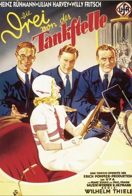 Постер фильма Трое с бензоколонки (1930)