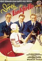 Трое с бензоколонки (1930)