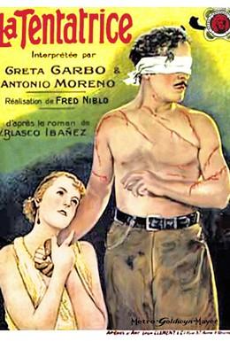 Постер фильма Соблазнительница (1926)