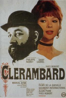 Постер фильма Клерамбар (1969)