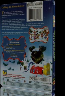 Постер фильма Микки спасает Санту (2006)