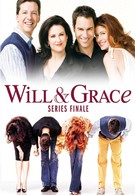 Уилл и Грейс (2001)