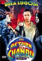Возвращение Чанду (1934)