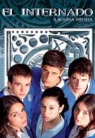 Черная лагуна (2007)