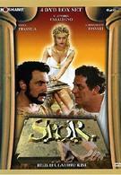 Сенат и народ Рима (1998)