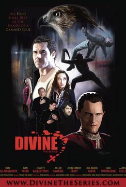 Постер фильма Божественное (2011)