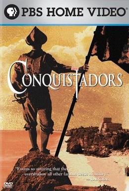 Постер фильма Конкистадоры (2001)