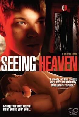 Постер фильма Узревший блаженство (2010)