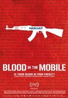 Кровь на твоём мобильном (2010)