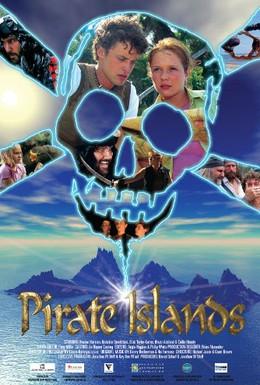 Постер фильма Пиратские острова (2003)