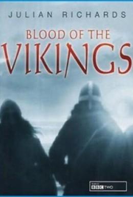 Постер фильма BBC: Кровь викингов (2001)