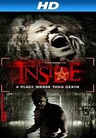 Внутри (2012)