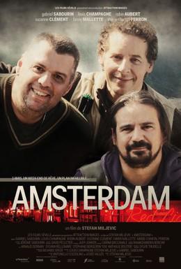 Постер фильма Амстердам (2013)