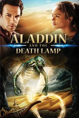 Постер фильма Аладдин и смертельная лампа (2012)