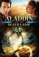 Аладдин и смертельная лампа (2012)