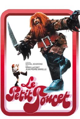 Постер фильма Мальчик с пальчик (1972)