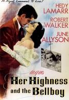 Ее Высочество и посыльный (1945)