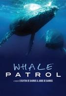 Китовый патруль (2009)