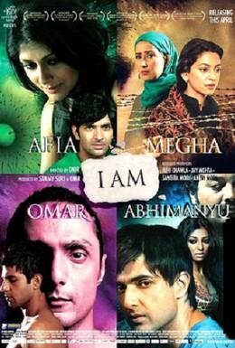 Постер фильма Мое имя (2010)