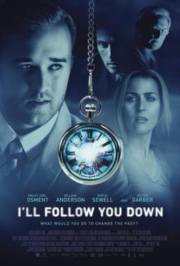 Постер фильма Я выслежу тебя (2013)