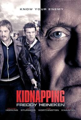 Постер фильма Похищение Фредди Хайнекена (2015)