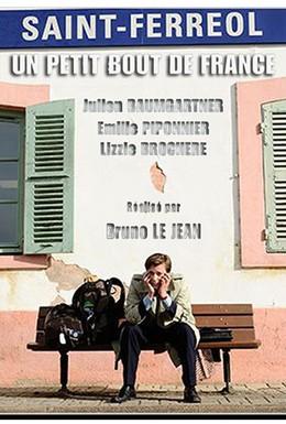 Постер фильма Маленький уголок Франции (2012)