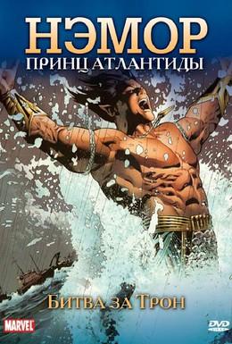 Постер фильма Нэмор: Принц Атлантиды (1966)