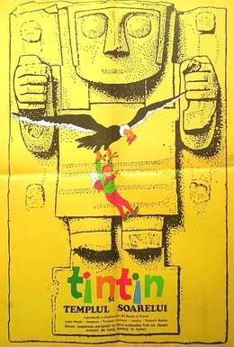 Постер фильма Тинтин и храм Солнца (1969)