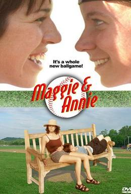 Постер фильма Мэгги и Энни (2002)