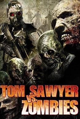 Постер фильма Мёртвые, проклятые и тьма (2014)