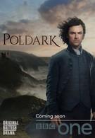 Полдарк (2015)