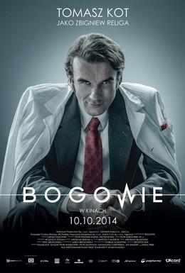 Постер фильма Боги (2014)